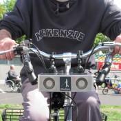 Cycle adaptations